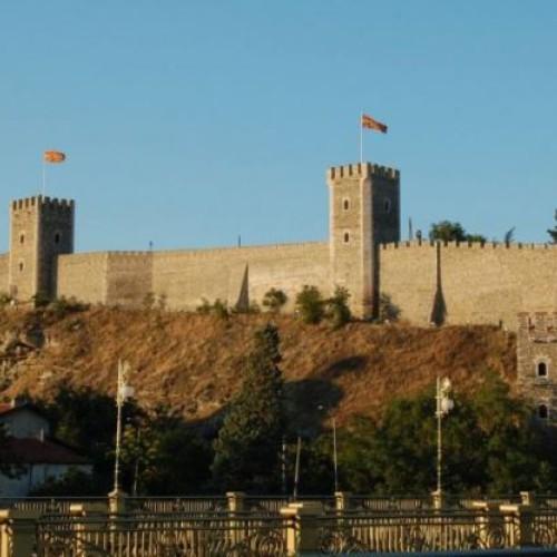 Skpsko Kale, fortress in Skopje
